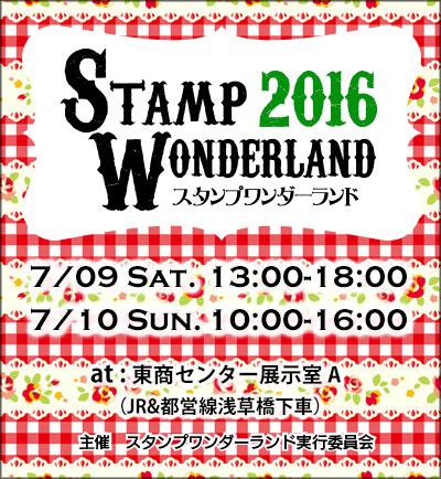 Banner_square_2016