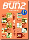 Bun29